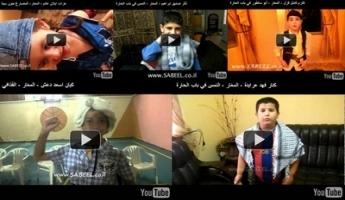 توقف التصويت لأفضل مقطع فيديو في مسابقة - أولادنا يُقلدون - على موقع سبيل
