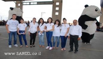 الاحتفال بافتتاح مركز الشّبيبة (מרכז נעורים) في المدرسة الاعداديَّة يانوح – جث