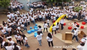 جولس : الاحتفال بافتتاح مركز الشَّبيبة في المدرسة الشّاملة بأجواء مميَّزة