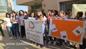ساجور : مركز الشّبيبة (מרכז נעורים) في مسيرة توعية ضدّ استخدام الألعاب النّاريَّة