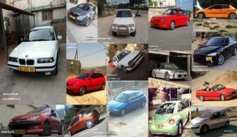 توّف التّصويت لأجمل صورة من عالم السّيّارات والنّتائج بعد قليل