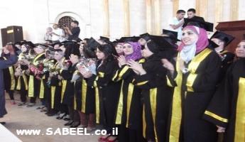 وفد من الحزب الديمقراطي العربي يشارك باحتفال تخريج طلاب الجامعة العربية الأمريكية