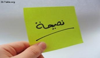 شهر رمضان ومريض السكري - نصائح وتوجيهات عامه