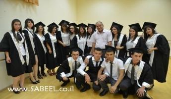 دير حنا : بأجواء مميزة تحتفل مدرسة دير حنا الثانوية الشاملة بتخريج الفوج الثامن عشر