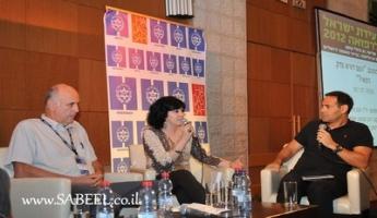 إيمان القاسم في المؤتمر الطبي السنوي : يجب تعزيز المراكز الصحية في البلدات العربية بالأجهزة الطبية الحديثة
