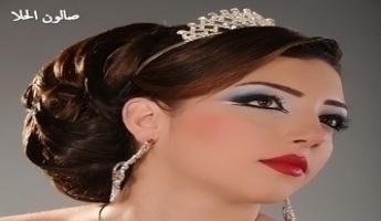 المغار : أحدث التسريحات والماكياج لعرائس 2012 في صالون الحلا