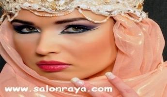 صالون رايا للعرائس