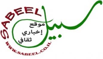 زاوية خاصَّة بزوّار موقع سبيل لطلبات مقاطع الأغاني العبريَّة
