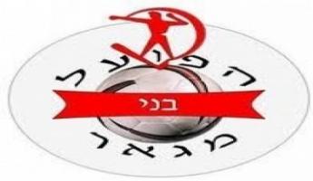 هبوعيل أبناء المغار يتغلب على هبوعيل شفاعمرو بالنتيجة 1:0