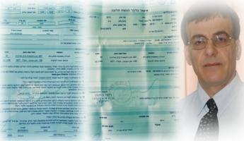 رئيس المجلس المحلي المحامي فريد غانم يقدم شكوى للشرطة ويطالب بالتحقيق الفوري ووضع اليد سريعا على المجرمين