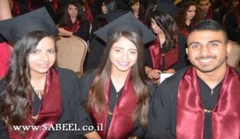 الرامة : مدرسة حنا مويس الثانوية تحتفل بتخريج الفوج ال 58