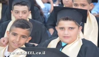 """المغار: المدرسة الابتدائيَّة """"هـ"""" - الغُدران تحتفل بتخريج الفوج العاشر"""