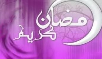 مرشح الرئاسة الدكتور زياد قزل يتقدم لأبناء الطائفة الاسلامية بالتهاني بمناسبة شهر رمضان الكريم