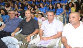 ساجور: مركز الشَّبيبة (מרכז נעורים) يحتفل باختتام فعاليّاته اللامنهجيَّة لسنة 2012/2013