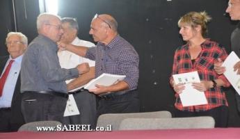 المغار: احتفال في إشكول بايس بتوزيع كتاب عن شهداء قرية المغار في حُروب إسرائيل