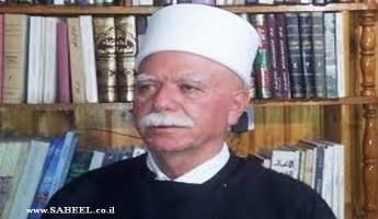 """"""" هويتي """" بقلم الشيخ  الدكتور أبو شعيب فايز عزام"""