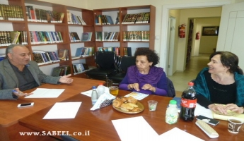 """مجمع اللّغة العربيّة- حيفا يتّخذ قرارًا بتأسيس """"بنك تسميات عربيّة"""""""