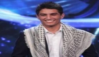عساف : الفيفا اعتذرت لي وروحي في غزة