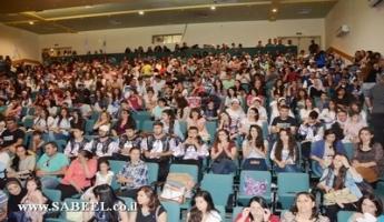 أبو سنان: مهرجان ضخم لإحياء الدّبكة التّراثيّة في القرى الدّرزيَّة تُشارِك فيه 12 فرقة دبكة من مراكز الشّبيبة (نعوريم)