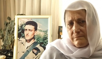 فيلم مُصوّر من إخراج مركز الشَّبيبة (نعوريم) في بيت جن في ذكرى الجندي فادي قزامل