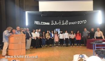 المغار: المسابقة النهائية القطرية للخطيب الناشئ في إشكول بايس المغار
