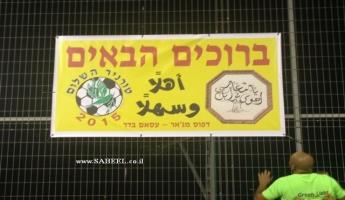 المغار: ادارة مسابقة السلام في كرة القدم المصغرة  تدعوكم لحضور مباريات ربع النهائي على ملعب الحريق مساء اليوم