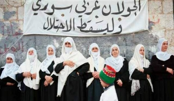 أزمة سوريا تزيد عدد طالبي الجنسية الإسرائيلية في الجولان