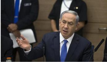 رئيس الوزراء وجود خطر ينجم عن نشاطات تنظيم داعش على حدود اسرائيل الشمالية والجنوبية على حد سواء