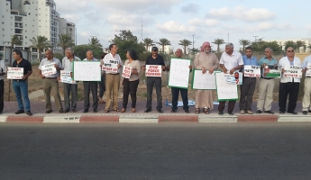 اضراب السجين الفلسطيني ً محمد علان ً عن الطعام وتظاهرتان مقابل مستشفى برزيلاي