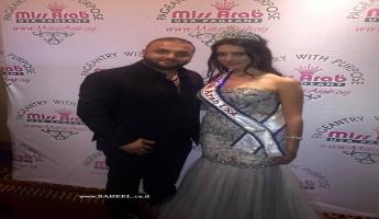 فابيانا ابراهيم تتوج ملكة جمال العرب في امريكا