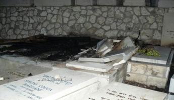 القدس : اضرام حريق في مقبرة اليهود...