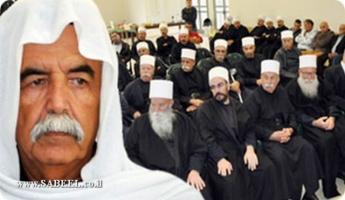 الغيبة - بقلم الشيخ رياض حمزة