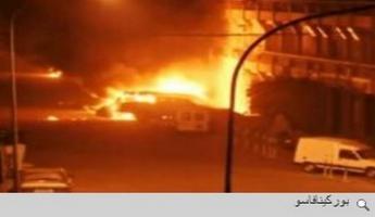 انتهاء الهجمات الارهابية في بوركينا فاسو بمقتل 23 شخصا من جنسيات مختلفة
