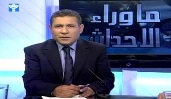الإعلامي منيب فارس يحصل اليوم على جائزة السيرورة من نقابة الصحفيين في حيفا
