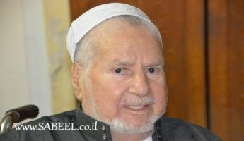 المغار: الحاج اسماعيل ابراهيم ابو نمر ( ابو عادل...