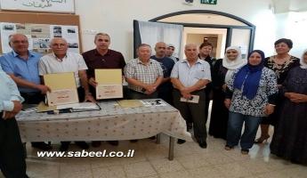 النادي الثقافي – طرعان يستضيف المربيين علي صلالحة...