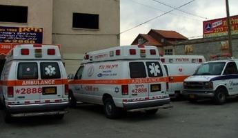 شجار في ابو سنان واصابة ثلاثة اشخاص بجراح جراء...