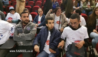 جمعية أكيم فرع المغار تحتفل باليوم العالمي لذوي الاحتياجات الخاصة