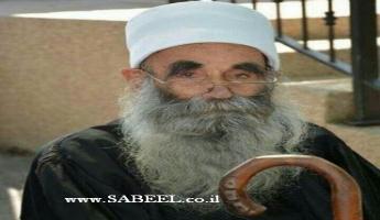 بيت جن: مصرع الشيخ توفيق احمد قبلان (88 عاما) في حادث دهس