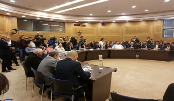 لجنة الكنيست تناقش رفع الحصانة البرلمانية عن النائب باسل غطاس
