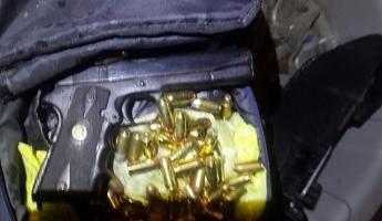 الشرطة: إعتقال 4 مشتبهين من المغار والرامة ويركا بشبهات حيازة وتجارة السلاح