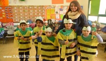 المغار: جمعيَّة حماية الطّبيعة والمدرسة الابتدائيّة