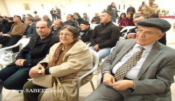 نادي حيفا الثقافي يحتفي بالأديب المحامي سعيد نفاع - بقلم خلود فوراني سرية