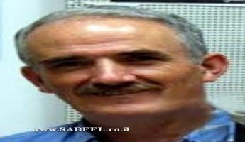 الكلمة التي ألقاها الأديب فهيم أبو ركن في تشييع جثمان الكاتب الكبير سلمان ناطور