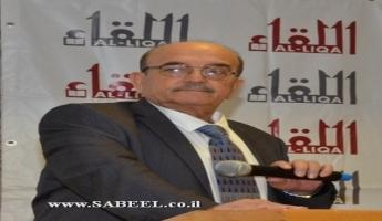 نسر جليلي يهوي قبل الأوان : (كلمات في رثاء الدكتور جريس سعد خوري) بقلم زياد شليوط