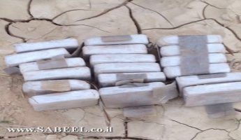 الشرطة تحبط محاولة تهريب هيروئين من مصر بقيمة 3.5 مليون شاقل