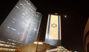 اسرائيل تحتفل بعيد استقلالها ال68
