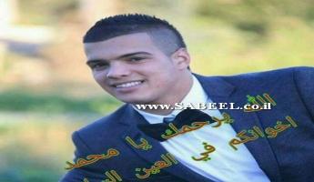 حادث طرقات بمجد الكروم ومصرع سائق التراكتورون محمد بشوتي ( 23 عاما )