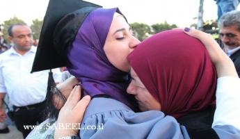 الجامعة العربية الامريكية تختتم احتفالات...