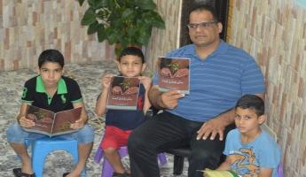 جدي يعشق أرضه   قصة للأطفال  للأديب سهيل  عيساوي